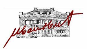 Novosadski salon vina - Izlagači 20