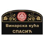 Novosadski salon vina - Izlagači 21