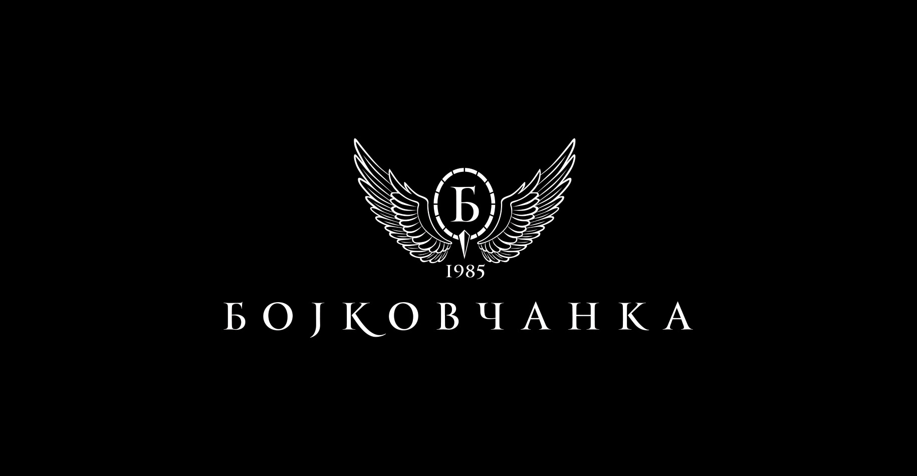 Novosadski salon vina - Izlagači 55
